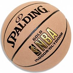 Spalding NBA Gold Series Regulation ball
